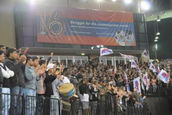 16-й Съезд Всемирной федерации профсоюзов в Афинах