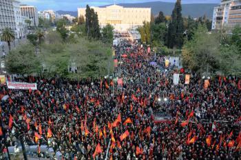 Крупный Митинг Компартии Греции в Афинах