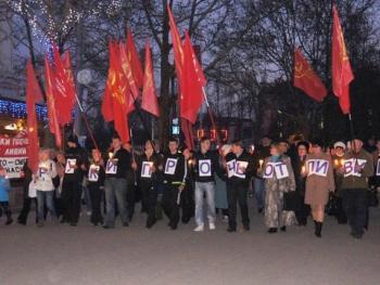 Коммунисты Николаева против агрессии США и НАТО в Ливии