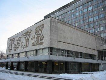 Заявление Ученого совета филфака МГУ о реформе образования