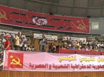 Первый съезд Коммунистической партии рабочих Туниса