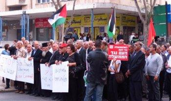 «Остановите войну!» - Демонстрация блока Хадаш против нападения Израиля на сектор Газа, центр Назарета, 17 ноября 2012  г.