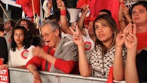 Левые и пацифистские движения проведут демонстрацию за создание Палестинского государства
