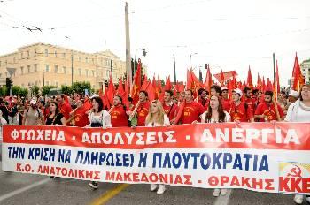 Совместное заявление Коммунистических и Рабочих партий 5 стран ЕС с самым высоким уровнем безработицы