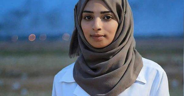 Разан аль-Нахар