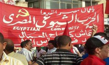 Египетская коммунистическая партия