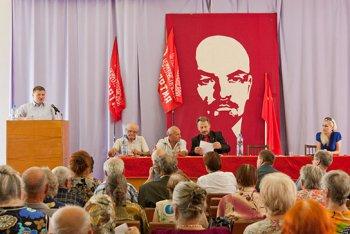 Коммунисты Приднестровья объединяются