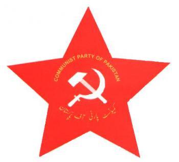 Коммунистическая партия Пакистана: Заявление о событиях в Ливии и Бахрейне