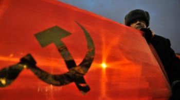 Не допустим запрета Коммунистической партии Казахстана!