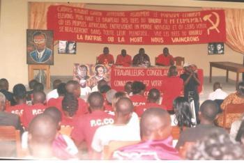 Первые шаги Конголезской коммунистической партии