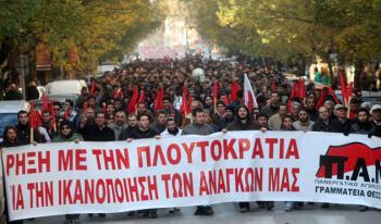 Резолюция солидарности 13-й МВКРП с борьбой рабочего класса Греции