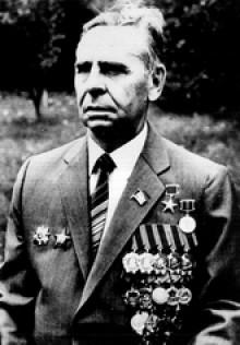 Иван Кондратьевич Лутак
