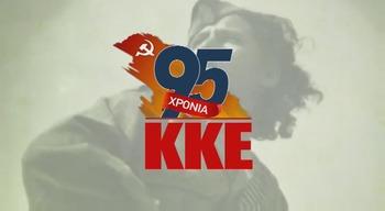 КПГ отмечает 95летие неустанной борьбы
