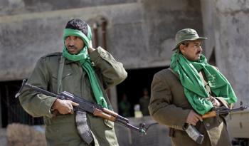 Партизаны - сторонники Муаммара Каддафи