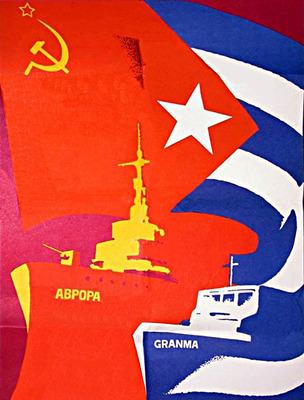 К 100-летию Октябрьской революции: поздравления с Кубы