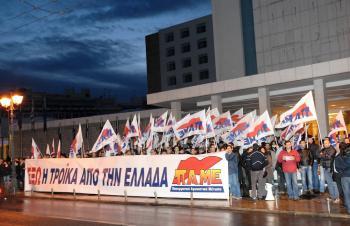 Акция ПАМЕ перед гостиницей, в которой проживает тройка в Афинах:  Долой правительство. Тройка – вон!