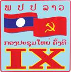 Празднование годовщины основания Народно-революционной партии Лаоса