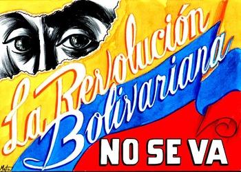 Симон Боливар и Уго Чавес