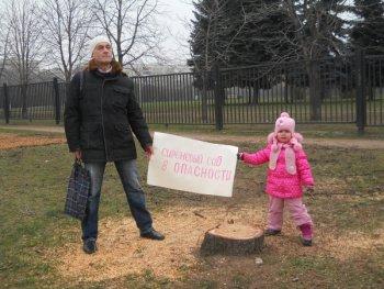 Сиреневый сад-сирингарий на Щелковском  шоссе в опасности!