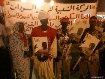 Заявление Секритариата ЦК Суданской компартии о нападениях служб безопасности