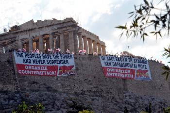 Призыв на борьбу со стен Акрополя
