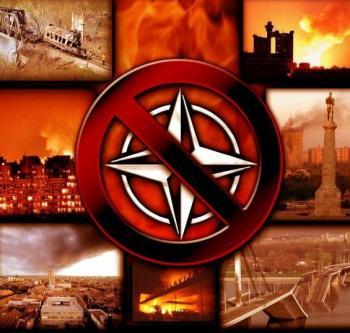 Анти-НАТОвский призыв к солидарности
