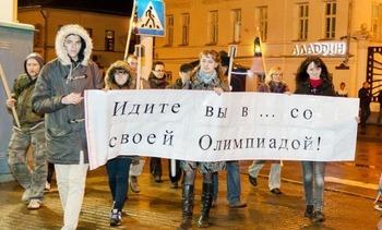 Анти-олимпийское факельное шествие в Костроме