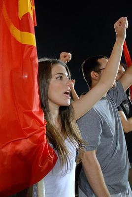 Фестиваль Коммунистической молодежи Греции (КМГ)