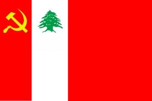 Ливанская коммунистическая партия