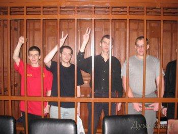 """Одесские комсомольцы-""""террористы"""" в 2004-м."""