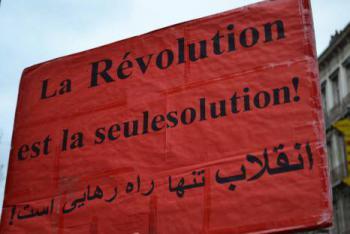 Доклад Партии Алжира за демократию и социализм на 13-й МВКРП