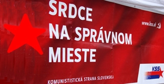Завяление ВФДМ об антикоммунизме словацких властей