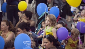"""Демонстрации в Тель-Авиве  в преддверии """"марша миллионов"""""""