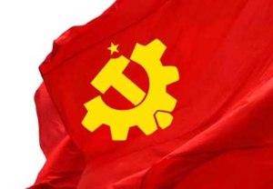 Заявление Коммунистической партии Турции о выборах 12 июня 2011 г.